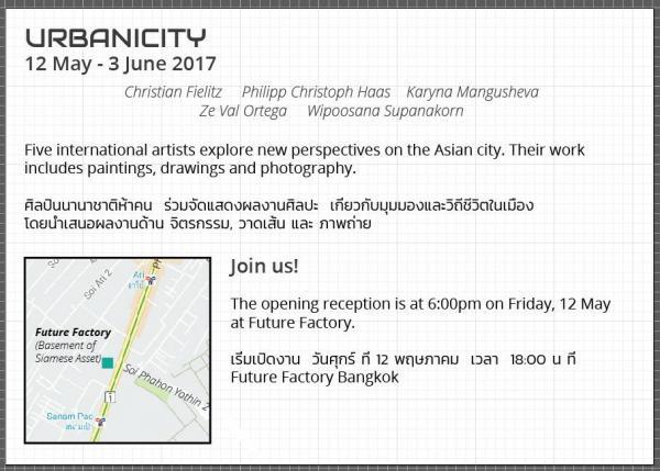 """นิทรรศการ """"Urbanicity"""""""