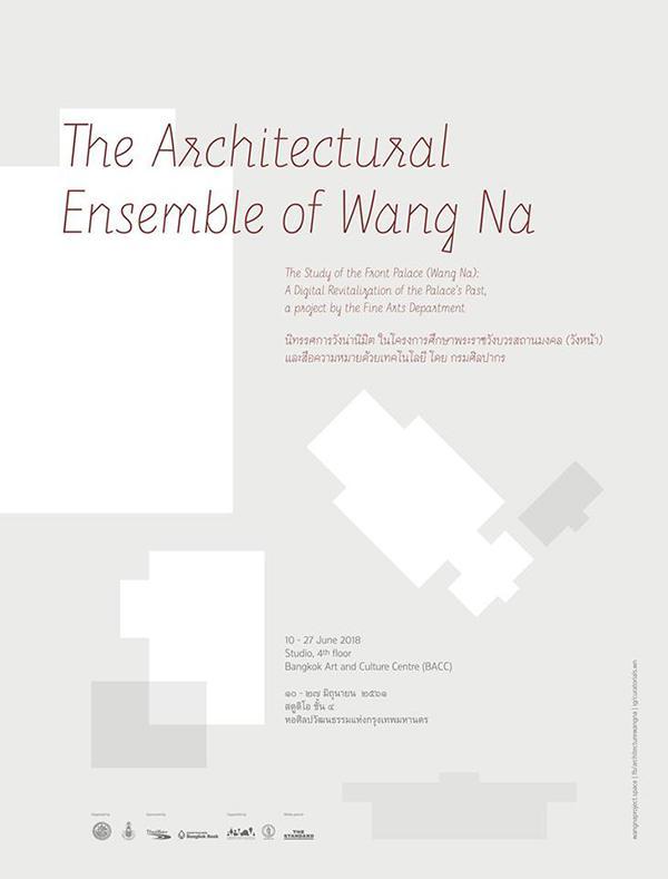 """นิทรรศการ """"วังน่านิมิต : The Architectural Ensemble of Wang Na"""""""