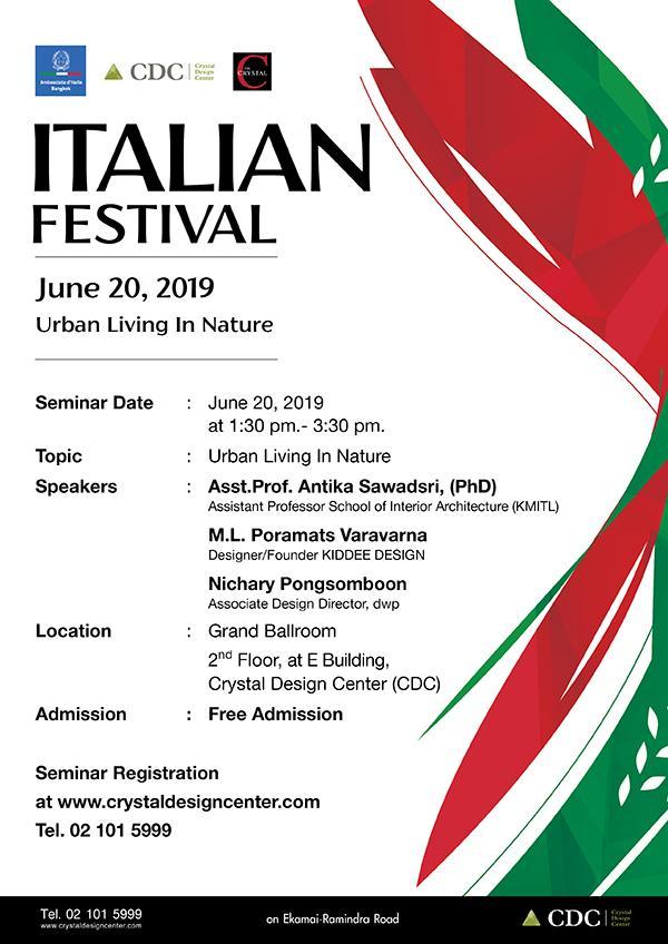 """นิทรรศการแสดงนวัตกรรมความคิดสร้างสรรค์และการออกแบบเฟอร์นิเจอร์และของตกแต่งบ้าน """"ซีดีซี อิตาเลียน เฟสติวัล 2019 : CDC Italian Festival 2019"""""""