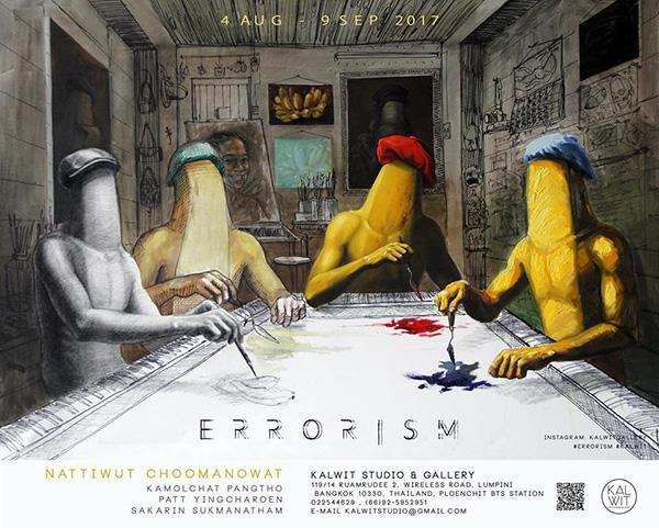 """นิทรรศการศิลปะ """"ERROISM"""""""
