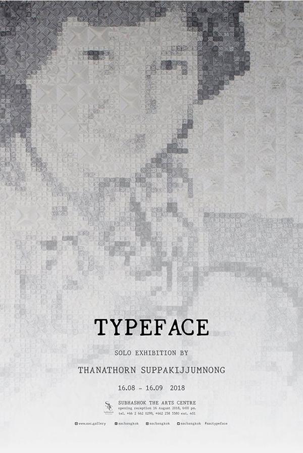 """นิทรรศการ """"Typeface"""""""