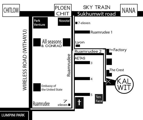 คาฬวิท สตูดิโอ แอนด์ แกลเลอรี่ : Kalwit Studio & Gallery