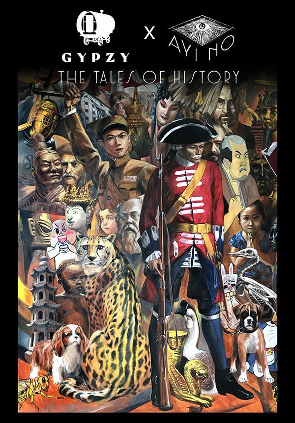 """นิทรรศการ """"The Tales of History"""""""