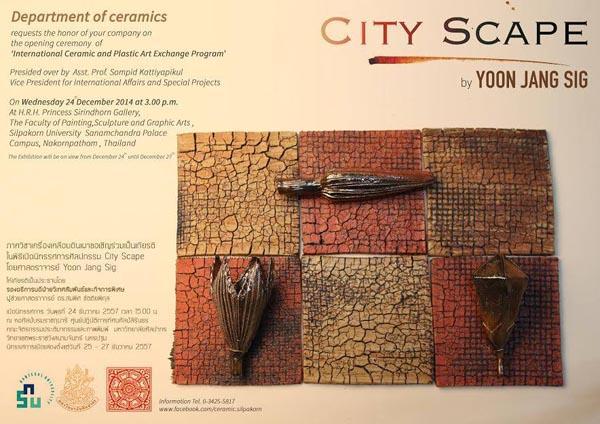 """นิทรรศการศิลปกรรม """"CITY SCAPE"""""""