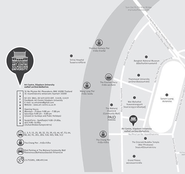 หอศิลป์มหาวิทยาลัยศิลปากร : Art Centre Silpakorn University