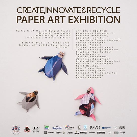 """นิทรรศการ """"CREATE, INNOVATE & RECYCLE PAPER ART EXHIBITION"""""""