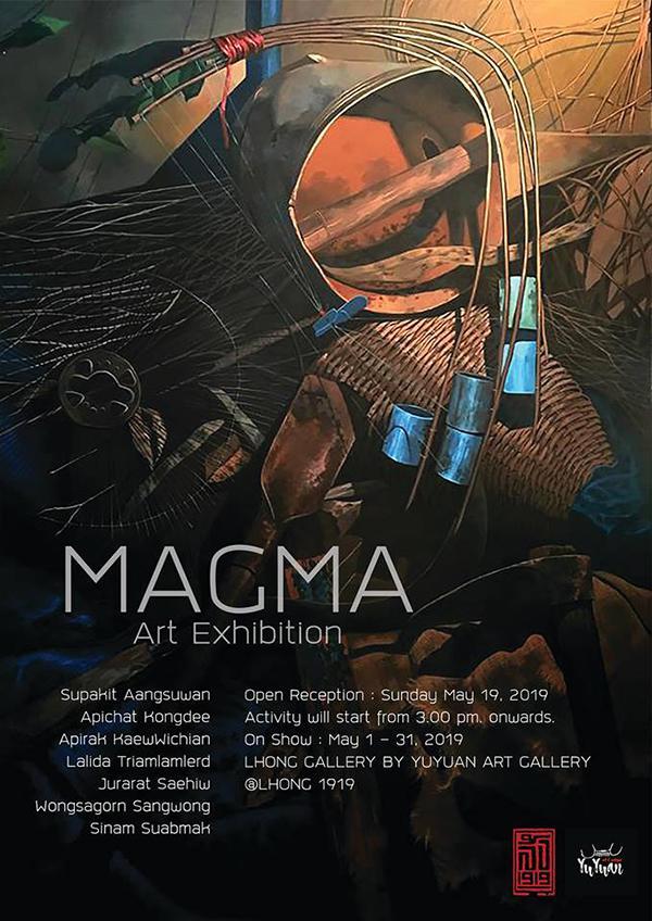 """นิทรรศการศิลปกรรม """"MAGMA"""""""