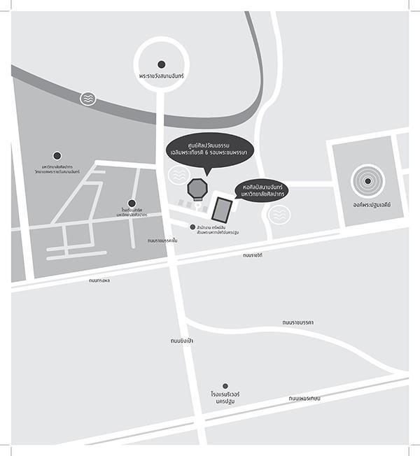 แผนที่ EX SPACE หอศิลป์สนามจันทร์ มหาวิทยาลัยศิลปากร พระราชวังสนามจันทร์