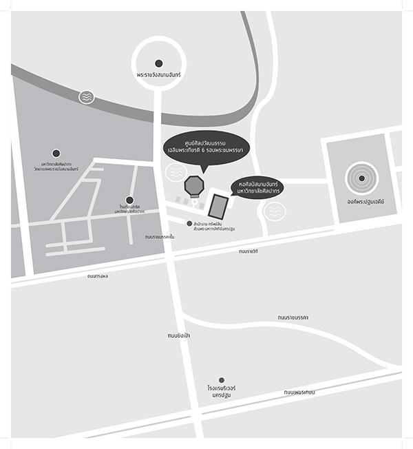 แผนที่มหาวิทยาลัยศิลปากร วิทยาเขตพระราชวังสนามจันทร์