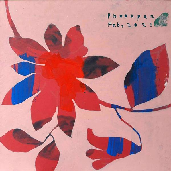 """นิทรรศการ """"คิดถึงและผูกพันธ์ : Kidthueng and Phookpan, a family affair"""""""