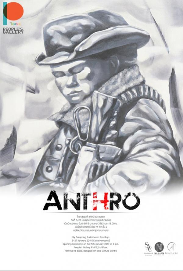 """นิทรรศการ """"Anthro"""""""