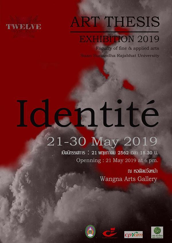 """นิทรรศการศิลปนิพนธ์ """"Identit'e"""""""