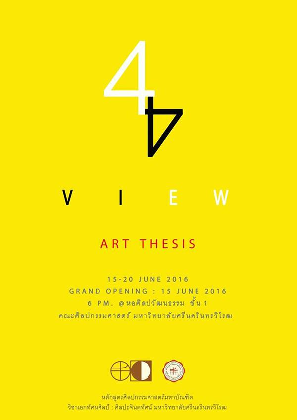 """นิทรรศการศิลปนิพนธ์ """"4 view"""""""