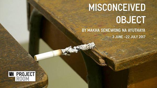 """นิทรรศการ """"วัตถุที่ถูกทำให้เข้าใจผิด : Misconceived Object"""""""