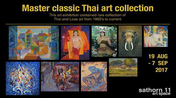 """นิทรรศการ : """"รวมงานสะสมศิลป์ไทยชั้นครู : Master classic Thai art collection"""""""