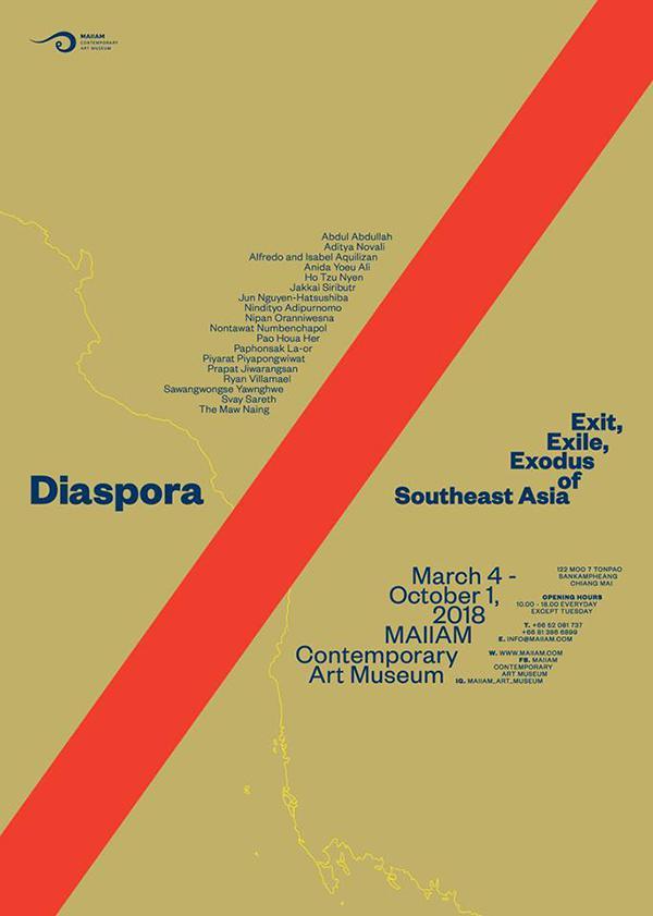 """นิทรรศการ """"DIASPORA: Exit, Exile, Exodus of Southeast Asia"""""""