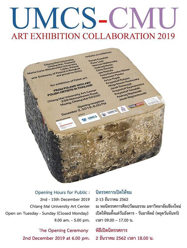 นิทรรศการ UMCS - CMU : Arts Exhibition 2019