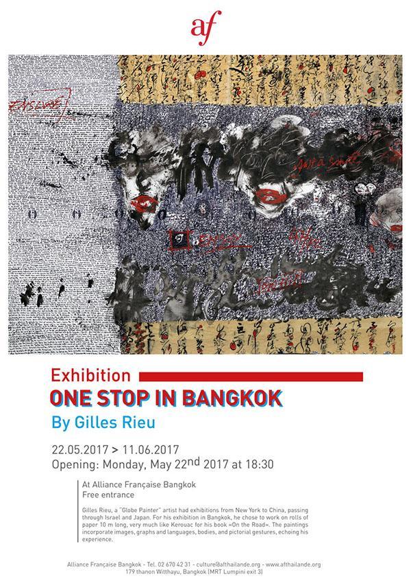 """นิทรรศการ """"ONE STOP IN BANGKOK"""""""