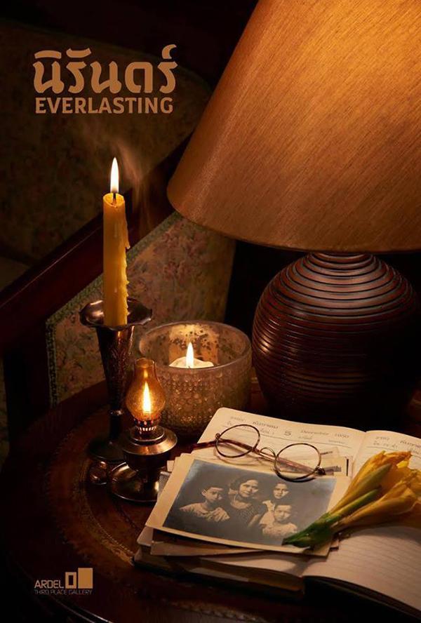 """นิทรรศการภาพถ่าย """"นิรันดร์ : Everlasting"""""""