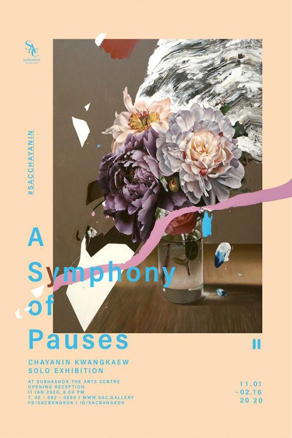 """นิทรรศการ """"A Symphony of Pauses"""""""