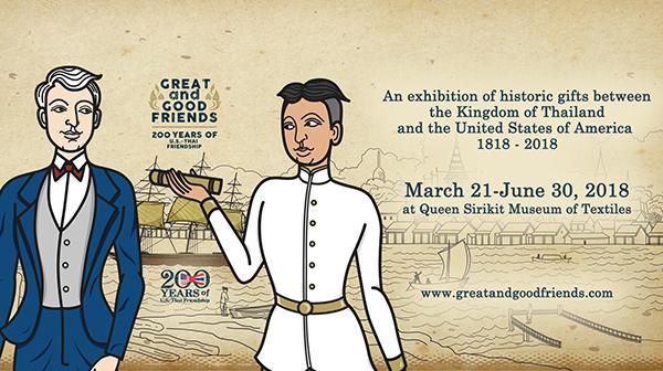 นิทรรศการ Great and Good Friends 200 ปีมิตรภาพไทย-สหรัฐ
