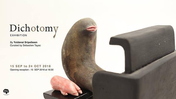 """นิทรรศการ """"Dichotomy"""""""