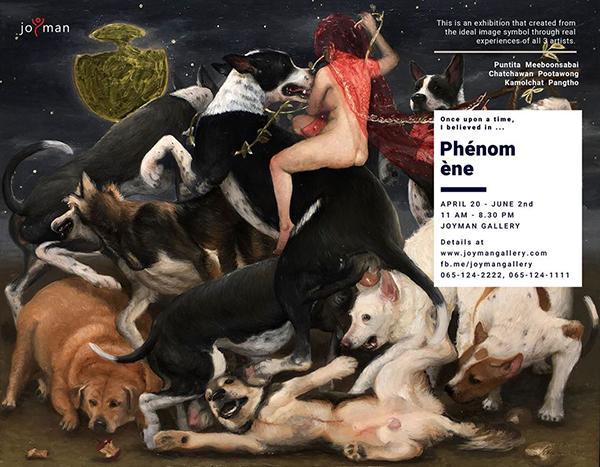 """นิทรรศการ """"Phénomène"""""""