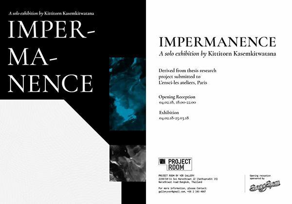 """นิทรรศการอินเตอร์แอคทีฟมัลติมีเดีย """"IMPERMANENCE"""""""