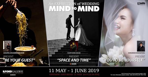 """นิทรรศการ """"Wedding Photographer's Mind to Mind"""""""