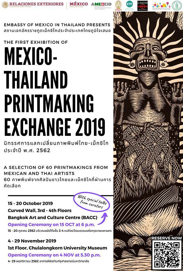 นิทรรศการ นิทรรศการแลกเปลี่ยนภาพพิมพ์ไทย-เม็กซิโก ประจำปีพ.ศ. 2562 : Mexico-Thailand Printmaking Exchange 2019