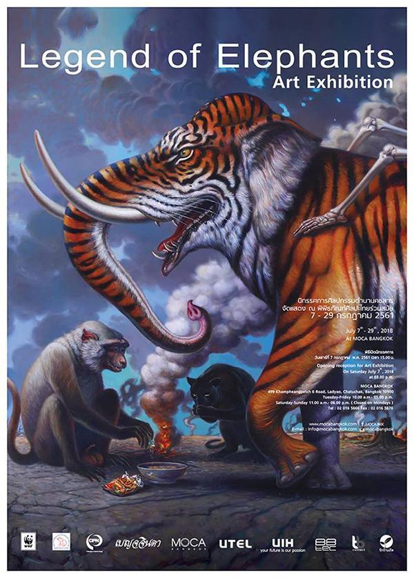 """นิทรรศการ """"ตำนานคชสาร : Legend of Elephants"""""""