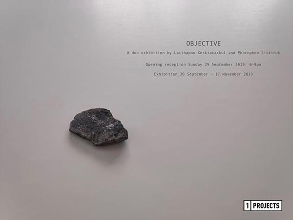 """นิทรรศการ """"OBJECTIVE"""""""