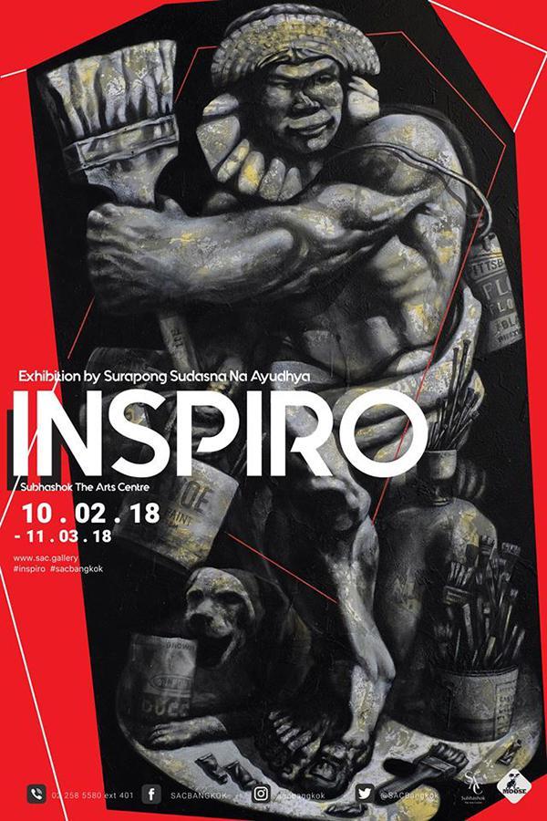 """นิทรรศการ """"Inspiro"""""""