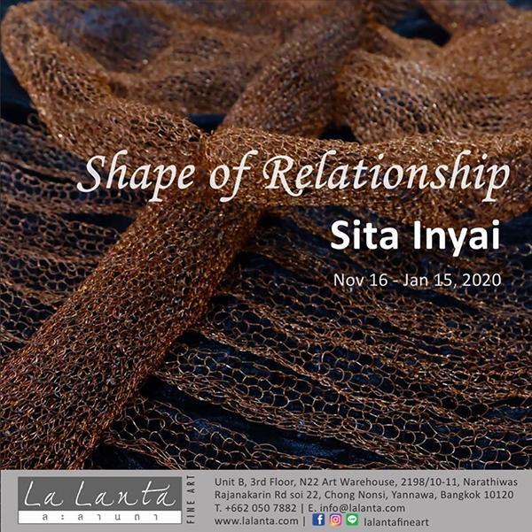 """นิทรรศการ """"Shape of Relationship"""""""