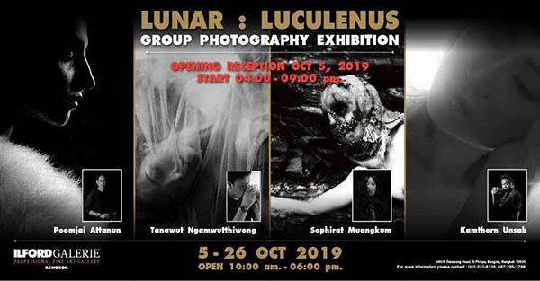 """นิทรรศการ """"LUNAR : luculenus"""""""