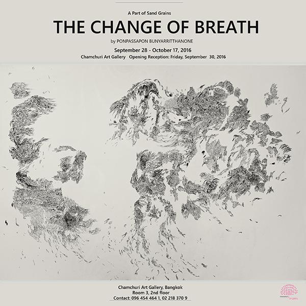 """นิทรรศการ """"เสี้ยวหนึ่งของเม็ดทราย (ลมหายใจแห่งการผันเปลี่ยน) : A PART OF SANDGRAINS THE CHANGING OF BREATING"""""""