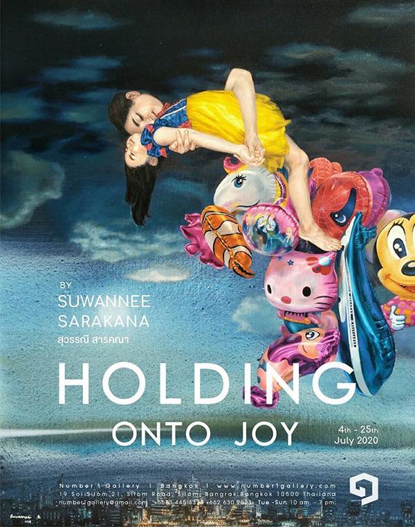"""นิทรรศการ """"Holding Onto Joy"""""""