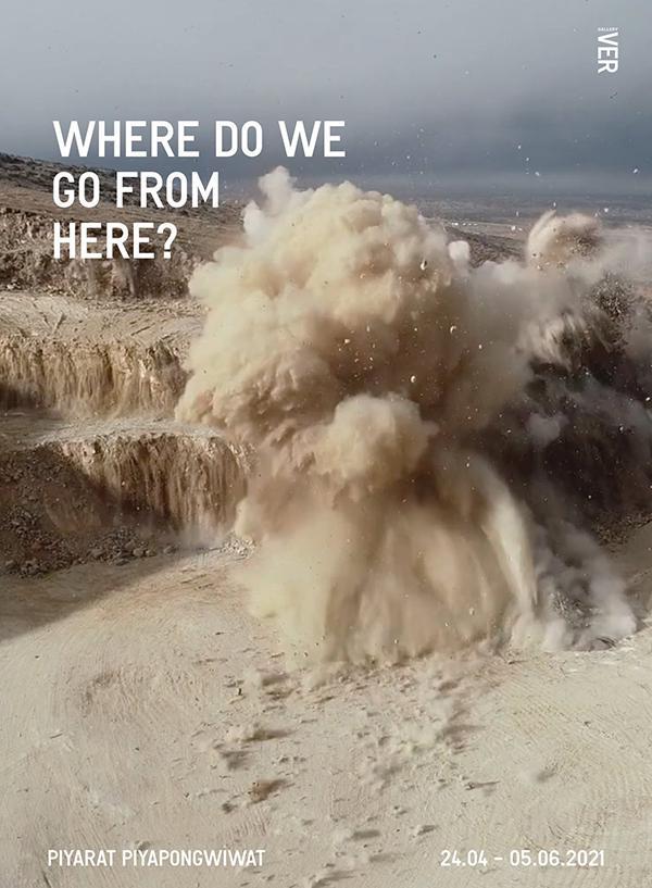 """นิทรรศการ """"Where Do We Go From Here?"""""""