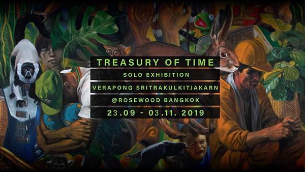 """นิทรรศการ """"Treasury of Time คลังแห่งเวลา"""""""