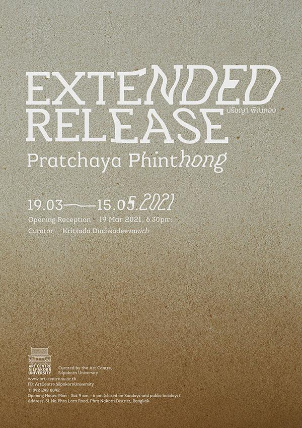 """นิทรรศการ """"Extended Release"""""""