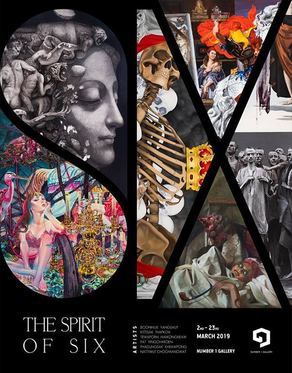 """นิทรรศการ """"The spirit of six"""""""