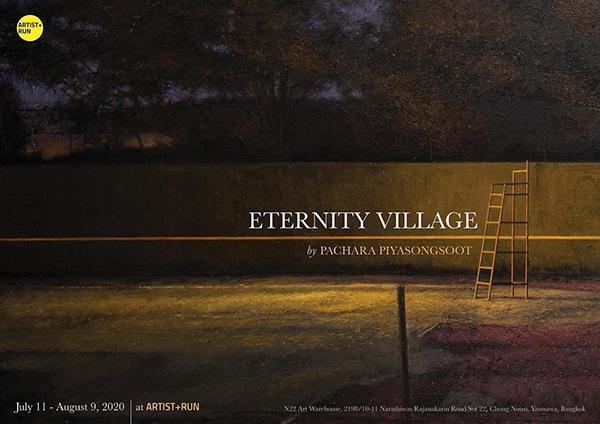 """นิทรรศการศิลปะ """"Eternity Village"""""""