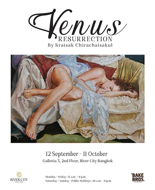 """นิทรรศการ """"Venus Resurrection"""""""
