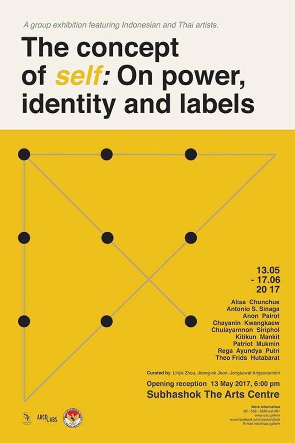 """นิทรรศการ """"The concept of self: On power, identity and labels"""""""
