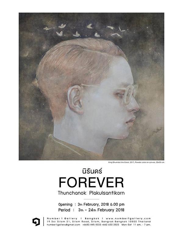 """นิทรรศการ """"นิรันดร์ : Forever"""""""