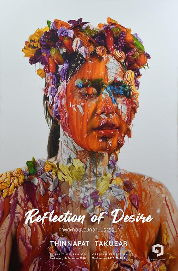 """นิทรรศการ """"ภาพสะท้อนของความปรารถนา : Reflection of Desire"""""""