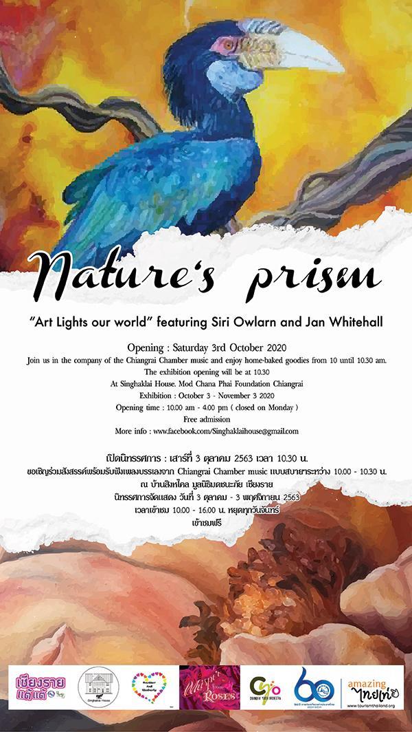 """นิทรรศการศิลปะ """"Nature's Prism"""""""