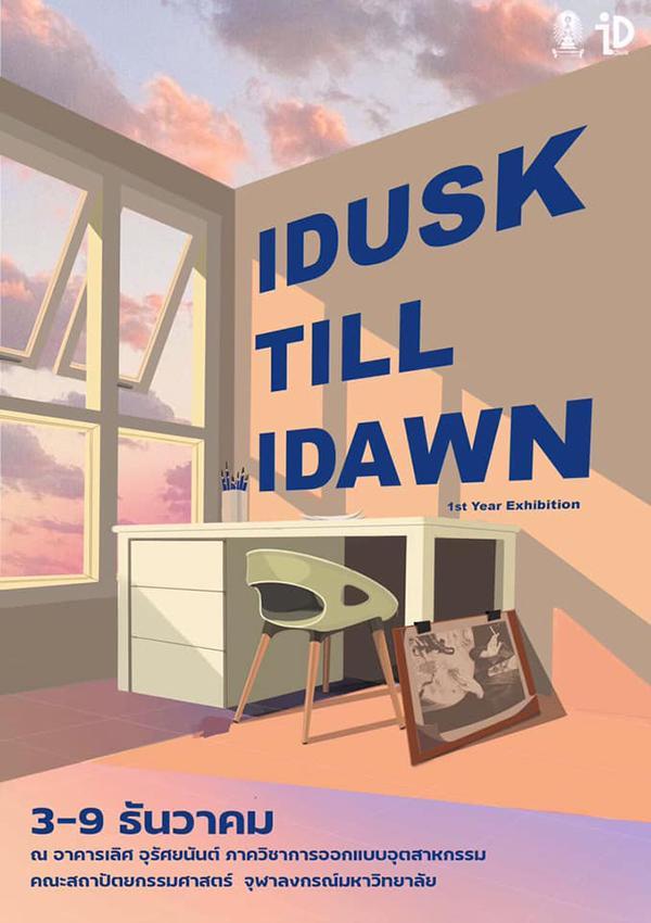 """นิทรรศการ """"IDUSK TILL IDAWN"""""""