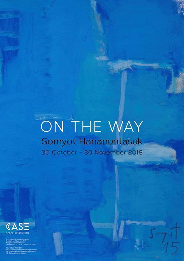 """นิทรรศการ """"On the Way"""""""