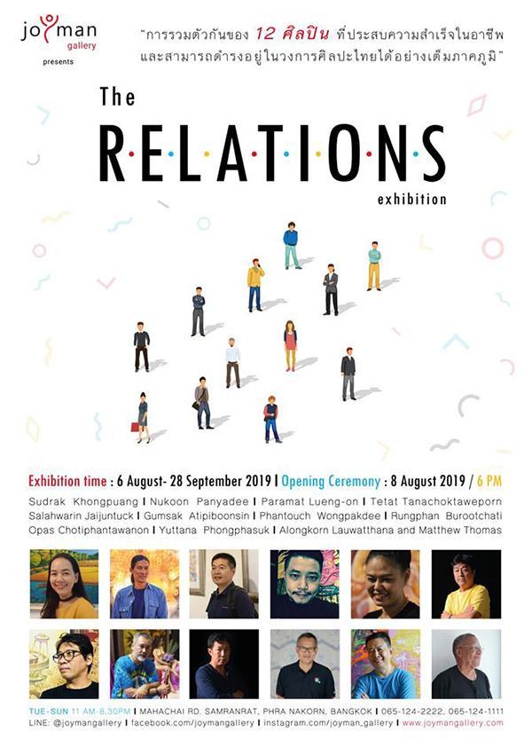 """นิทรรศการ """"The Relations"""""""